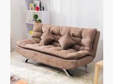 [全新] 蘇菲亞咖啡布沙發床沙發床全新