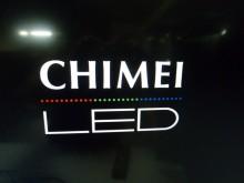 [8成新] 奇美50吋液晶LED色彩鮮艷電視有輕微破損