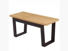 喬安娜長板凳*可打折餐椅全新