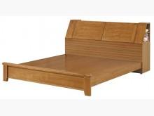 [全新] 艾莉絲柚木5尺床台$19600雙人床架全新