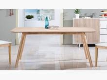 [全新] 羅登6尺白橡色餐桌餐桌全新