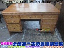 二手家具/北屯/藤編書桌書桌/椅有輕微破損