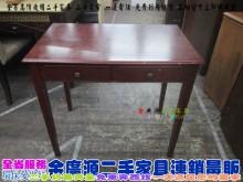 二手家具/北屯/書桌書桌/椅有輕微破損