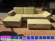 二手家具/北屯/L型半牛皮沙發L型沙發有輕微破損