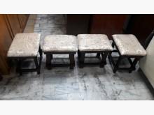 [全新] 再生傢俱~實木矮凳四張沙發矮凳全新