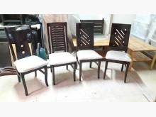 [95成新] 九五成新實木餐桌椅組.4千免運餐椅近乎全新