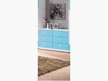 [全新] 粉藍童話雙色六斗櫃$9300五斗櫃全新