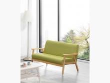 [全新] 亞克綠色二人布沙發雙人沙發全新