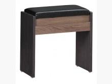 [全新] 克德爾鏡台椅(可置物)$900其它桌椅全新
