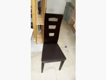 [95成新] 九五成新餐椅一張.4千免運餐椅近乎全新