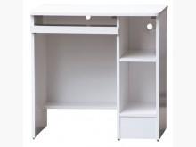 [全新] 白色2.5尺電腦桌 桃園區免運費電腦桌/椅全新