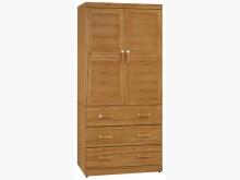 [全新] 喬森柚木色3x7尺衣櫥衣櫃/衣櫥全新