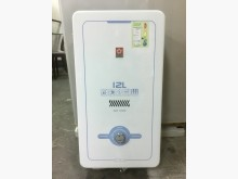 非凡二手櫻花牌12L屋外型熱水器熱水器近乎全新