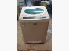 [7成新及以下] Z128GJ 三洋洗衣機-13K洗衣機有明顯破損