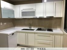 [全新] 廚具工廠 新竹廚具 鄉村風廚具流理台全新