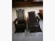 [8成新] ZM204FJJ雞翅木躺椅❋休閒躺椅有輕微破損
