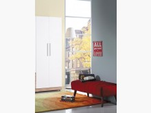 潔絲2.5尺雙吊衣櫃特價6900衣櫃/衣櫥全新