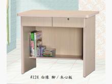 [全新] 時尚傢俱-A{全新}3尺二抽書桌書桌/椅全新