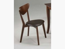 [全新] 月彎彎胡桃餐椅 皮坐墊+實木椅架餐椅全新
