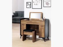 [全新] 科隆3.3尺掀鏡台*含椅鏡台/化妝桌全新