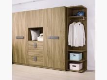 [全新] 佛羅倫斯8.5尺組合衣櫃衣櫃/衣櫥全新