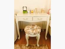[9成新] 美式經典白色化妝台椅組 書桌椅鏡台/化妝桌無破損有使用痕跡