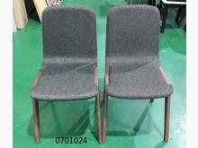 全新/庫存 安雅胡桃布餐椅餐椅全新