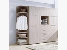 [全新] 珊蒂8.5尺組合衣櫃衣櫃/衣櫥全新