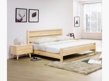 [全新] 丹麥原木全實木六尺床台雙人床架全新