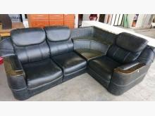 ☆學成☆二手組合式L型皮沙發L型沙發有輕微破損