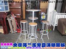 二手家具/北屯/休閒高腳桌椅組其它桌椅有輕微破損