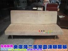 二手家具/北屯/咖啡色沙發床有輕微破損