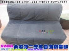 二手家具/北屯/黑色沙發床沙發床有輕微破損