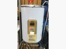 0310507.儲備型電能熱水器熱水器有明顯破損