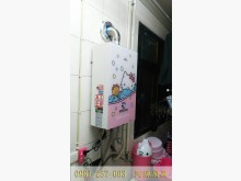 [全新] Hello kitty恆溫熱水器其它電器全新