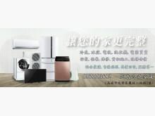 [9成新] 高雄全新二手冷氣家電買賣窗型冷氣無破損有使用痕跡