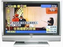 [9成新] 32寸液晶電視大臺北免運費送到家電視無破損有使用痕跡