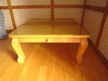 [95成新] [95成新] 其它桌椅 近乎全新其它桌椅近乎全新