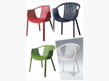 [全新] 時尚傢俱-A全新}諾雅造型扶手椅餐椅全新
