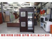 C29448 雙面隔間櫃 展示櫃收納櫃無破損有使用痕跡
