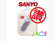 [全新] 三洋 SANYO 烘被機健康電器全新