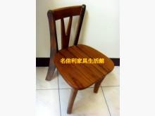 [全新] 香樟木化妝椅 全實木+十字框椅架鏡台/化妝桌全新