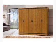 [全新] 史坦頓半實木7.4尺衣櫃衣櫃/衣櫥全新