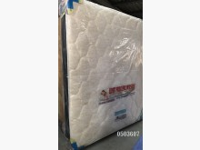 0503607.白雪床墊5尺雙人床墊全新