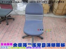 二手家具/北屯/OA椅辦公椅有輕微破損