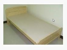 [95成新] 單人床架(約25組)單人床架近乎全新