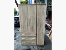 全新康乃馨橡木色4x7尺三門男櫃衣櫃/衣櫥全新