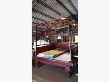 大台北二手傢俱-古早紅眠床床有輕微破損