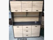 庫存/零碼 橡木色上下座餐櫃其它櫥櫃全新