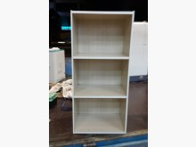 A610BJJ 白橡色三層櫃書櫃/書架有輕微破損